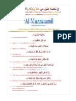 073 Muzzamil
