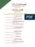 075 Qiyamah