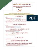 050 Qaf