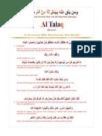 065 Talaq