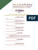 068 Qalam