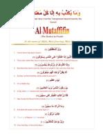 083 Mutaffifin