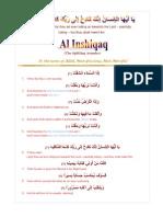 084 Inshiqaq