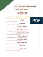 101 Qariah