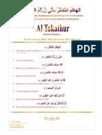 102 Takathur