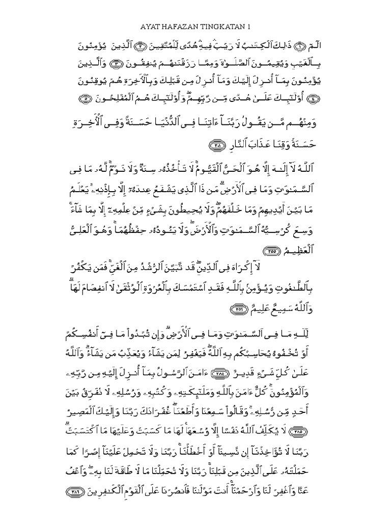 Ayat Hafazan Tingkatan 1