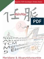 RenMai_
