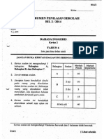 percubaan upsr 2014 - johor - bi kertas 2
