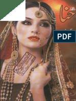 Hina Digest January 2014