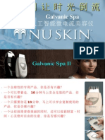Galvanic_Spa_AgeLoc_China_Matket_Chinese_Dec2008