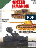 001 Les Panzer en Normandie La Panzer-division Type 1944