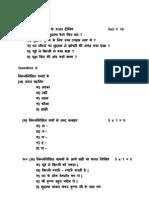 Qp Hindi Class Vi