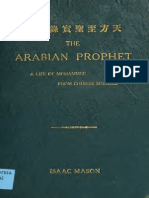 The arabian prophet - from muslim chinese sources.pdf