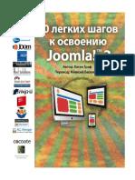 Joomla 3