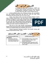 Modul Arab x Bab4
