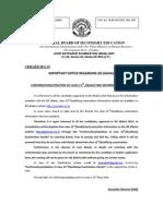 Public Notice JEE-2014 15 May 2014