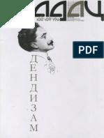 Časopis Gradac - DENDIZAM