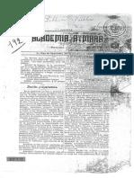 Academia Aymara-Revista Mensual,V1n1(1901)