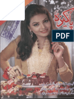 Pakeeza Digest April 2014