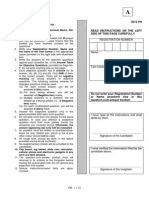 IIT JAM Physics 2012 Paper