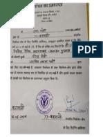 Modi Certificate of Winner of Varanasi Seat