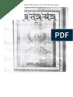 Dec83 mantra tantra yantra magzine