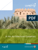 Al Ain Architectual Guidelines English