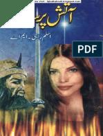 Aatish Parasth (Iqbalkalmati.blogspot.com)