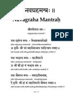 Navagrah Mantra English