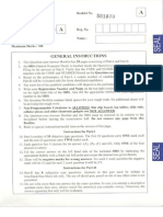 IIT JAm 2014 Paper - Mathematics