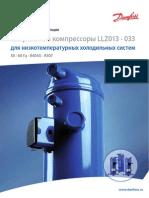 frcc_pc025a202_LLZ_October_2013_Rus.pdf