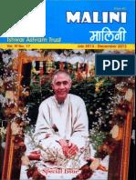 Malini July 2013 Dec. Vol. VI No. 17