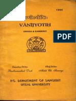 Vani Jyotih Vol. X 1995