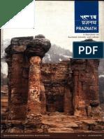 Praznath July - Sep. 2010 Vol. 1 No. 2