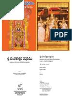 Sri v Darsanam