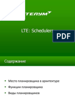 09 LTE Scheduling