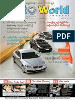 Auto World Vol 3 No 27