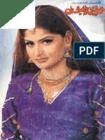 Khawateen Digest August 2005
