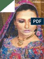 Khawateen Digest December 2005