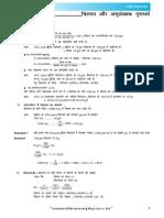 Solution Colligative Properites_H