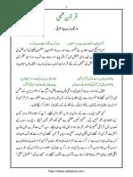 Quran Fehmi,Aurangzeb
