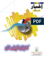 Urdu_Akhbar_Jun_2007