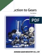 Gear Guide 060817