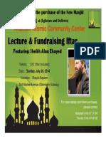 alqalam fundraising iftar sunday july 20th 2014