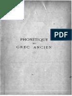 Phonétique Du Grec Ancien Reduziertes