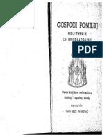 Gospodi Pomiluj (Molitvenik Za Grkokatolike)