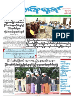 Union Daily_20!7!2014 Newpapers