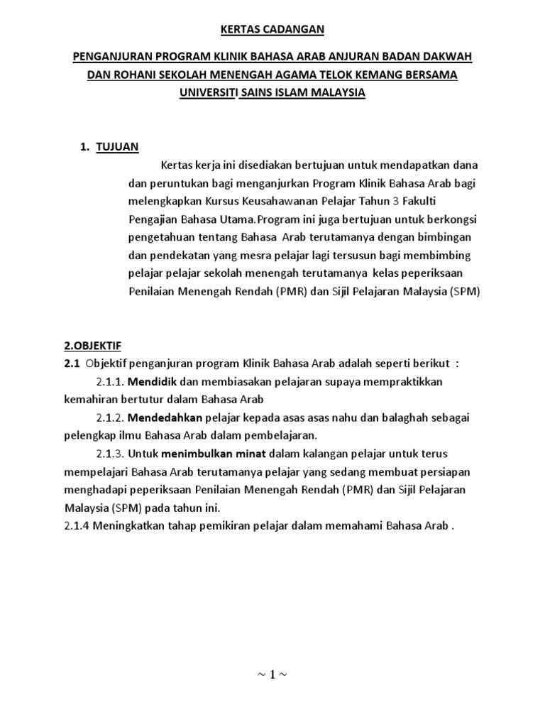 Kertas Kerja Bahasa Arab 2014
