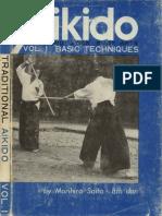 Traditional Aikido Sword Stick Vol I