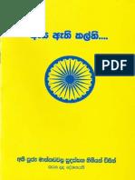 Asa Athi Kalhi -http-dahamvila-blogspot-com/